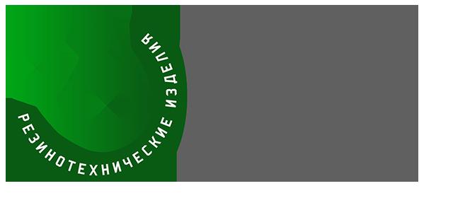 ООО «РТИ» - Резинотехнические изделия в Красноярске